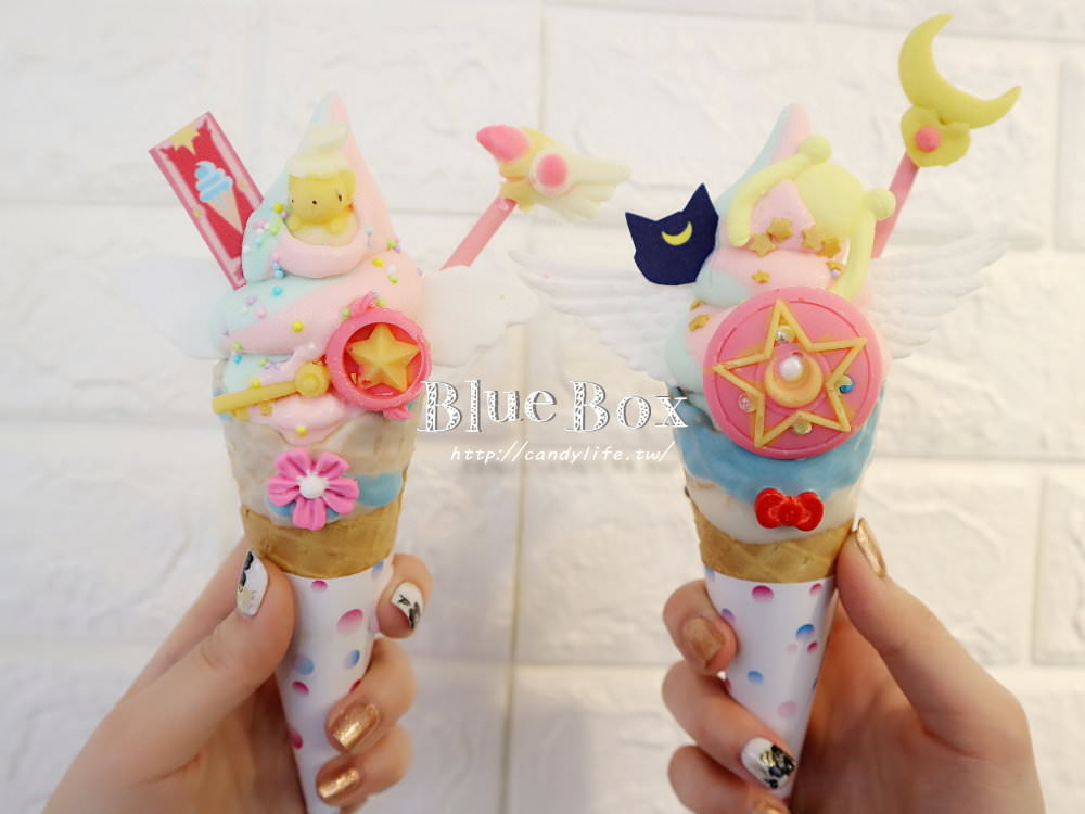 台中美食│藍箱處 Blue Box〃一中商圈創意冰淇淋超吸睛!!超夢幻美人魚霜淇淋、獨角獸霜淇淋~