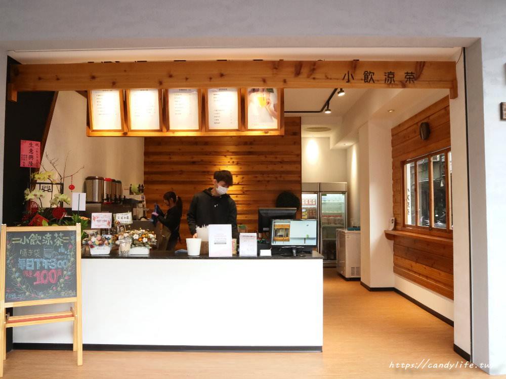 20180207074710 8 - 小飲涼茶美村店│珍珠奶茶隨手袋每日下午三點開賣,限量100袋,每人限購2袋~