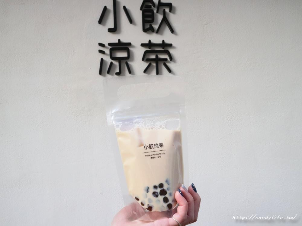 20180207074724 13 - 小飲涼茶美村店│珍珠奶茶隨手袋每日下午三點開賣,限量100袋,每人限購2袋~