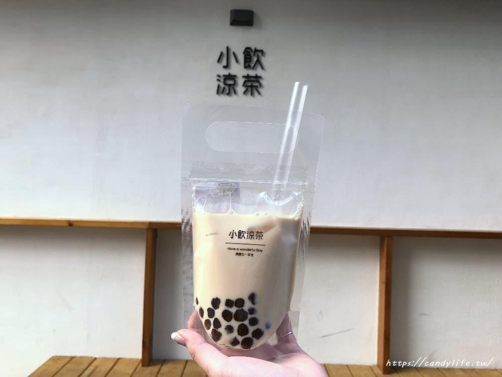 20180207074727 95 - 小飲涼茶美村店│珍珠奶茶隨手袋每日下午三點開賣,限量100袋,每人限購2袋~