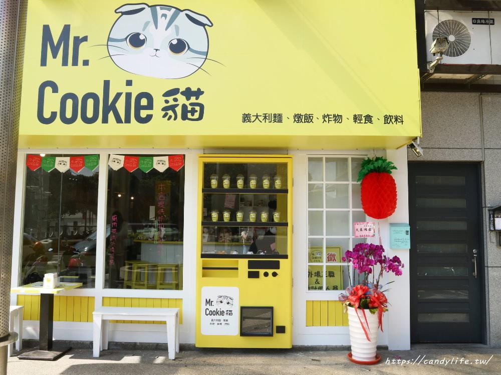 20180207213843 36 - Mr. Cookie 貓│一中平價義大利麵推薦!!黃色販賣機大門好吸睛,店裡還有可愛店貓唷~
