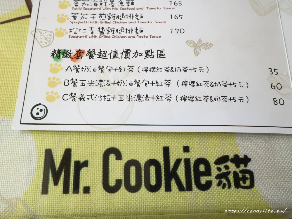 20180207213850 31 - Mr. Cookie 貓│一中平價義大利麵推薦!!黃色販賣機大門好吸睛,店裡還有可愛店貓唷~