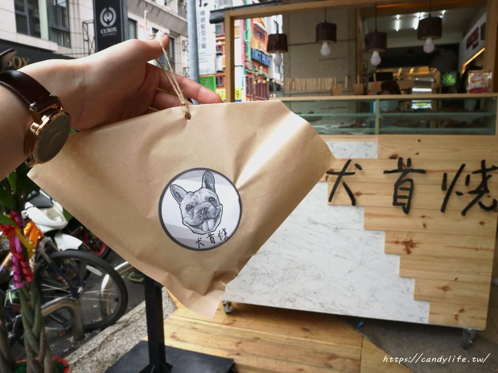 20180209075130 82 - 犬首燒台中店│台南超夯法鬥犬頭造型雞蛋糕進駐一中商圈啦!!