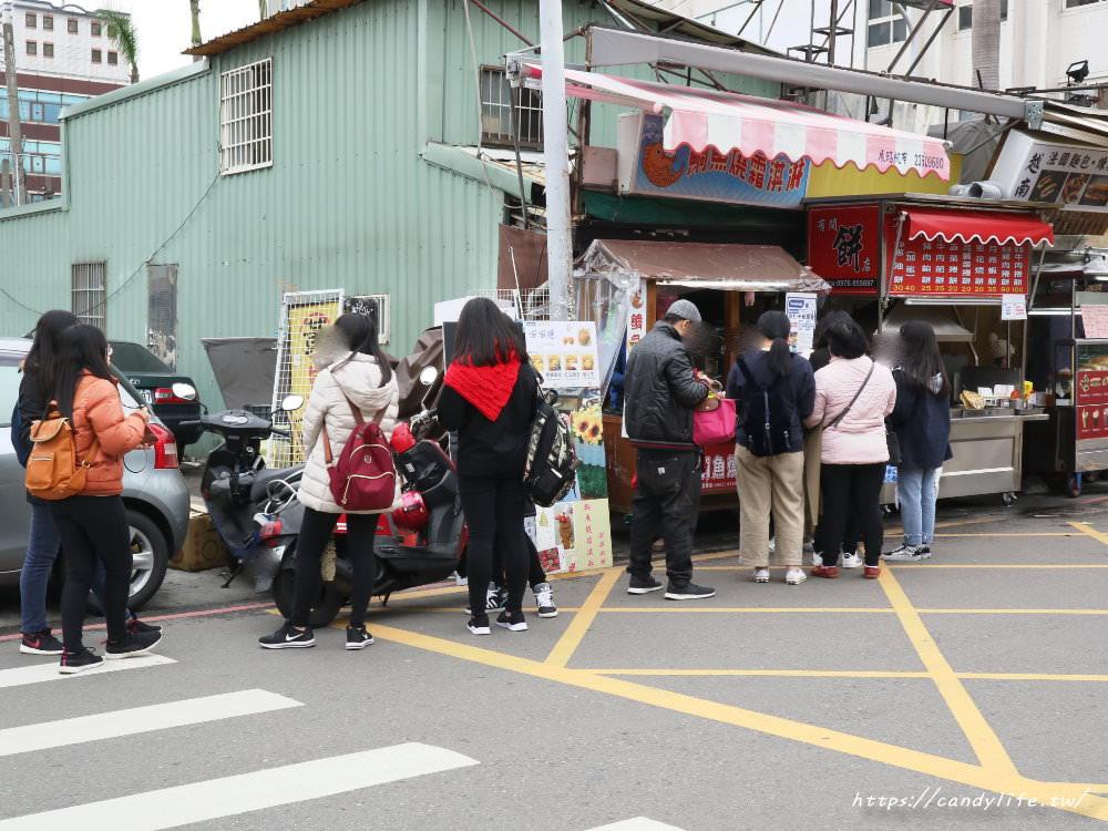 20180214073756 37 - 一中街鯛魚燒霜淇淋│FB按讚打卡鯛魚燒霜淇淋買一送一!!草莓派對限定上市~