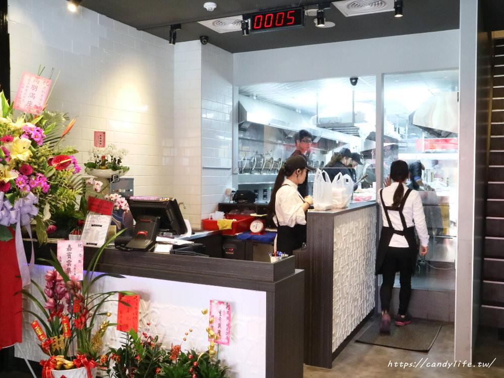 20180218111059 16 - 港點 香港煲仔飯│一中港式飲茶推薦,來自香港師傅料理的道地美味~