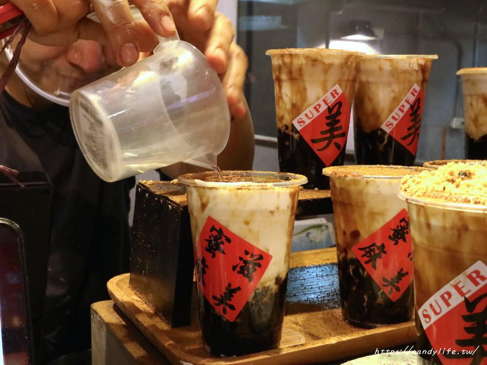 20180222204836 52 - 蜜滋麻美│一中排隊美食!!客製化奶蓋粉圓黑糖鮮奶,杯裝上還有春聯超喜氣!!