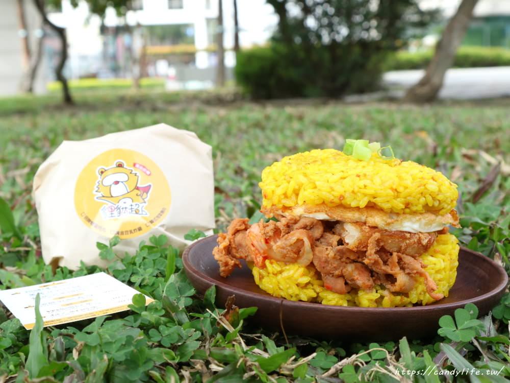 20180226074646 5 - 貍貓超人 黃金飯糰│台中好吃飯糰推薦,採用金黃色的薑黃飯,配料獨特,顛覆傳統飯糰的口味~