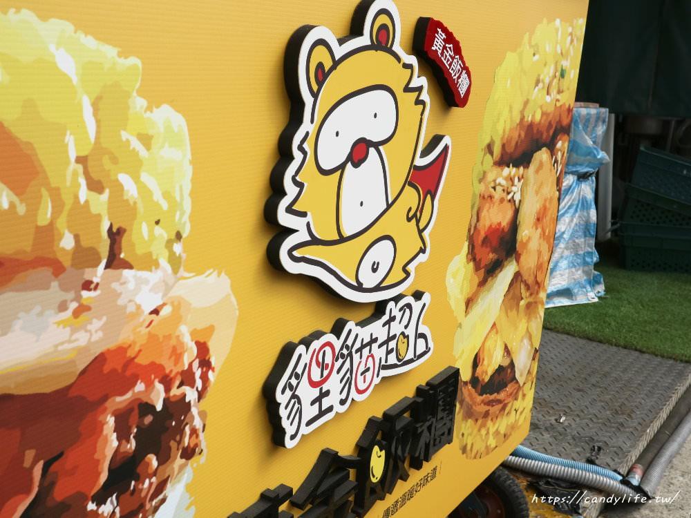 20180226074650 100 - 貍貓超人 黃金飯糰│台中好吃飯糰推薦,採用金黃色的薑黃飯,配料獨特,顛覆傳統飯糰的口味~