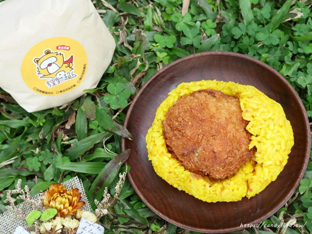 20180226074659 21 - 貍貓超人 黃金飯糰│台中好吃飯糰推薦,採用金黃色的薑黃飯,配料獨特,顛覆傳統飯糰的口味~