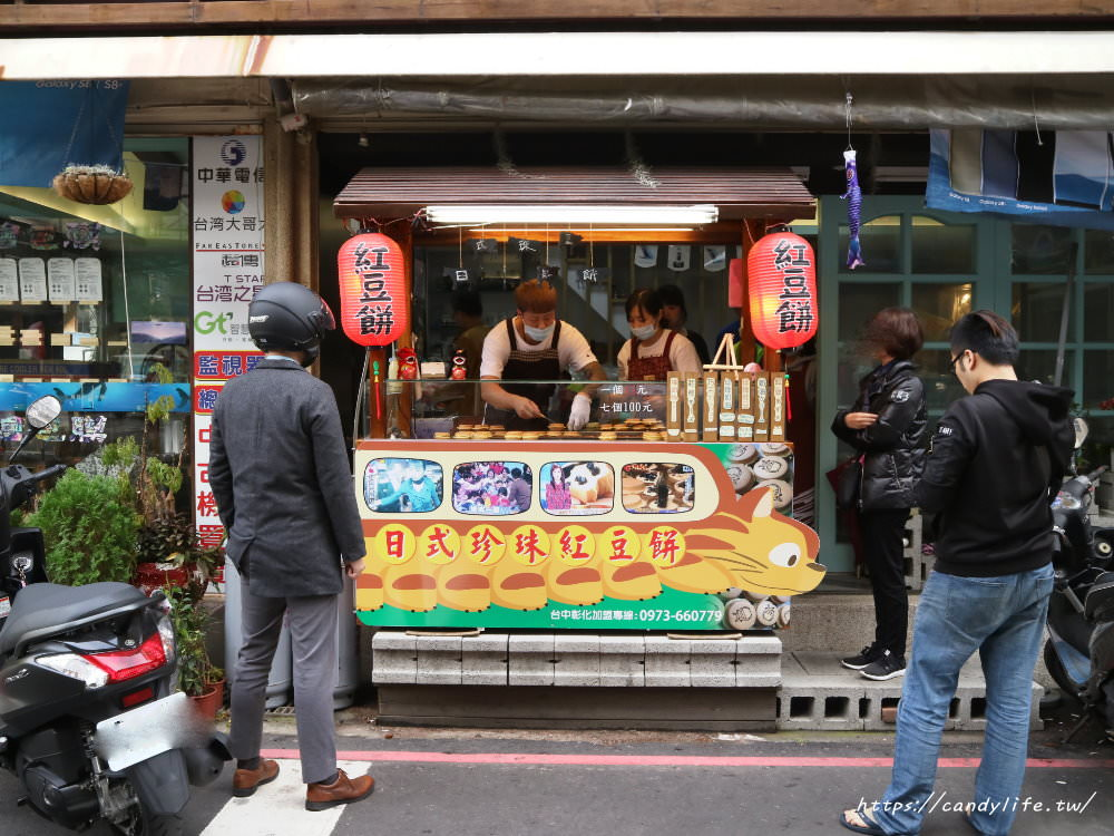 20180226215803 32 - 台中日式珍珠紅豆餅精忠店│IG熱門打卡散步美食~超可愛龍貓紅豆餅現身!!