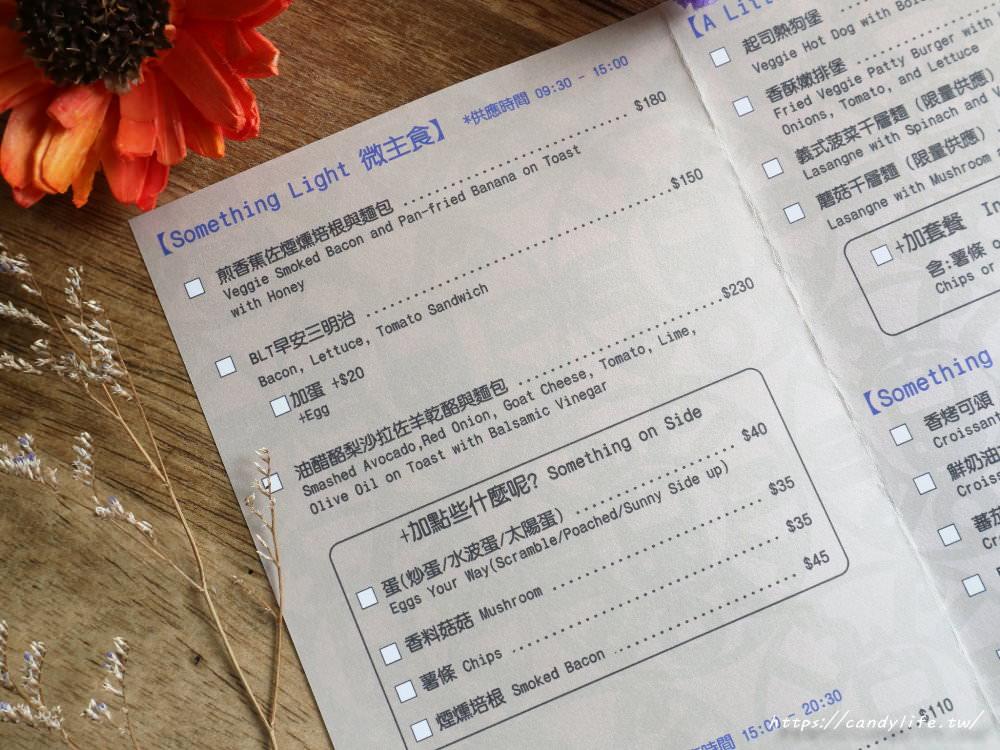 20180301071800 10 - Platform 13號月台│中工業風咖啡館,招牌甜筒咖啡好犯規阿~