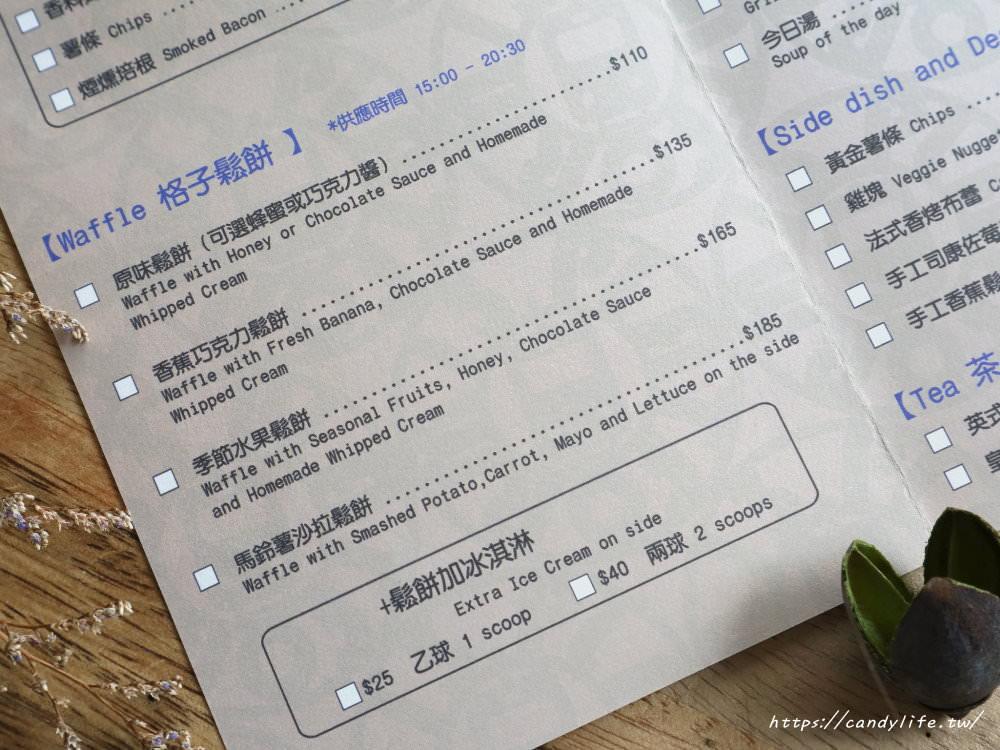 20180301071800 39 - Platform 13號月台│中工業風咖啡館,招牌甜筒咖啡好犯規阿~