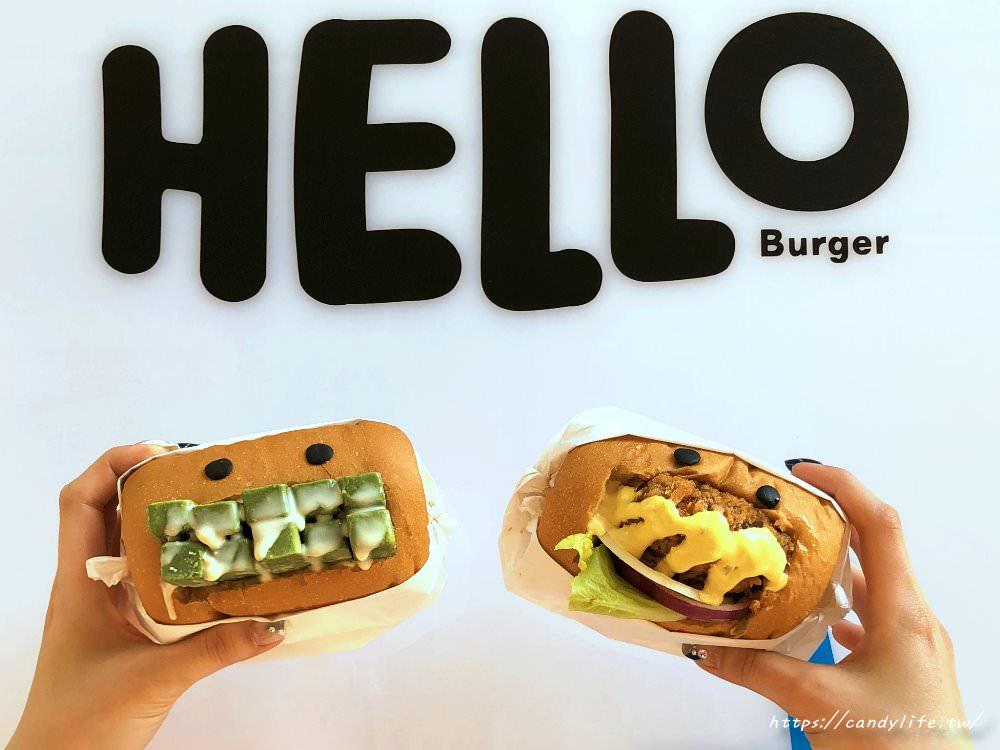 台中美食│HELLO Burger〃逢甲夜市巷弄中的可愛漢堡店,漢堡堡是採用鮮奶吐司做成的~