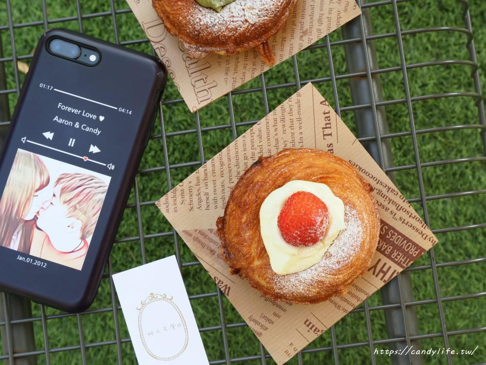 20180307215326 68 - 艸水木堂│審記新村超夯打卡點!!旋轉木馬超吸睛,還有草莓甜甜圈下午茶限定販售唷~
