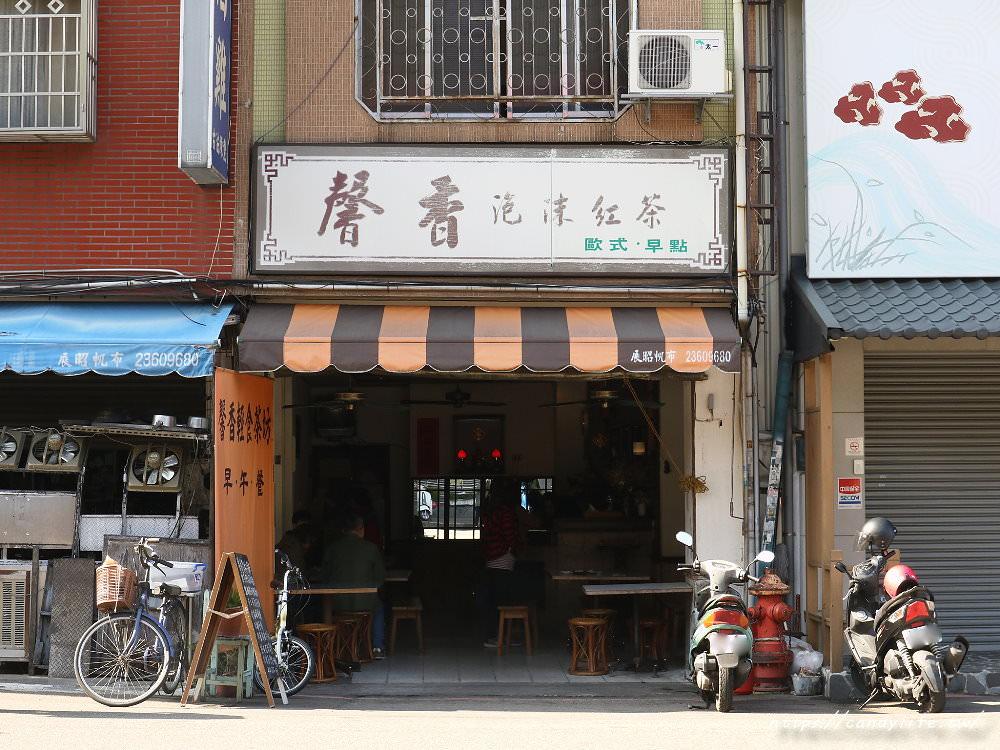 20180311213453 16 - 馨香泡沫紅茶│懷舊泡沫紅茶店,賣著好吃的酥皮蛋餅,傍晚也吃得到哦~