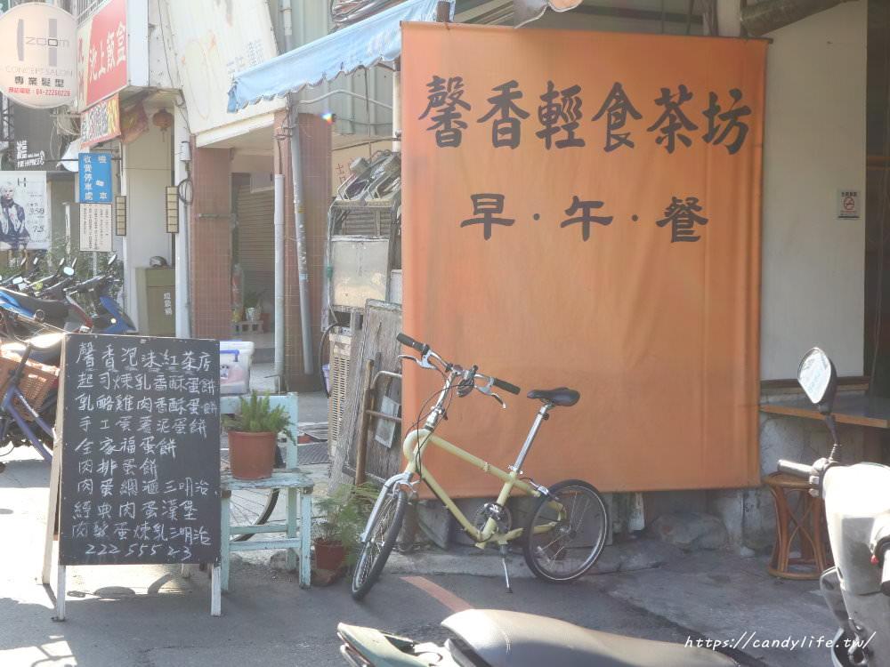 20180311213454 83 - 馨香泡沫紅茶│懷舊泡沫紅茶店,賣著好吃的酥皮蛋餅,傍晚也吃得到哦~