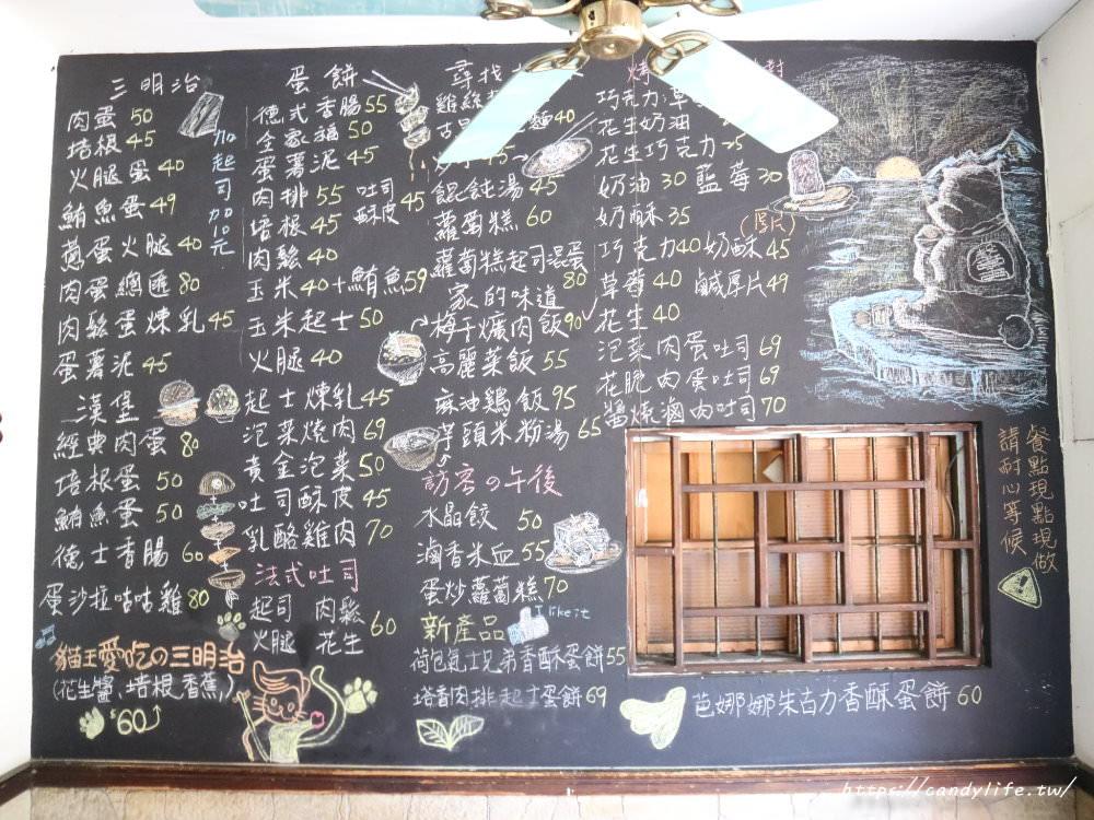 20180311213455 55 - 馨香泡沫紅茶│懷舊泡沫紅茶店,賣著好吃的酥皮蛋餅,傍晚也吃得到哦~