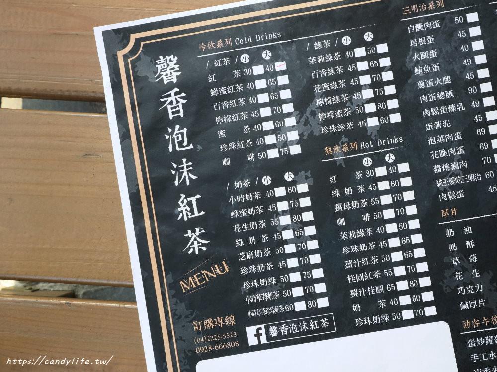 20180311213456 55 - 馨香泡沫紅茶│懷舊泡沫紅茶店,賣著好吃的酥皮蛋餅,傍晚也吃得到哦~