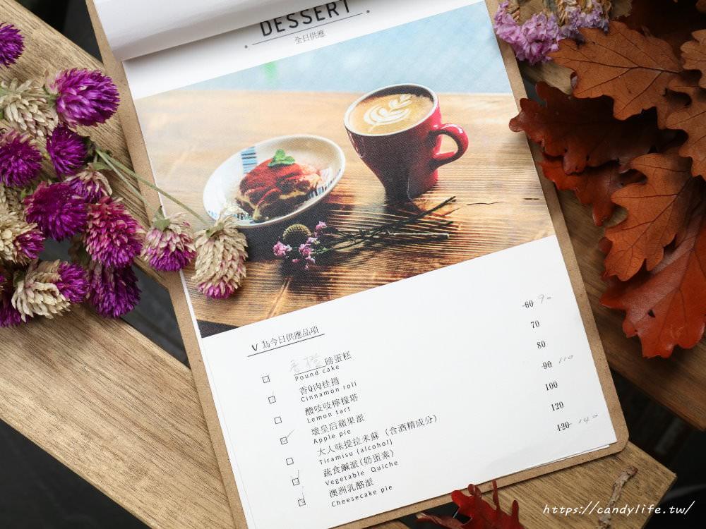 20180314215044 79 - 中興大學旁很有味道的老宅咖啡,激推大人味提拉米蘇~