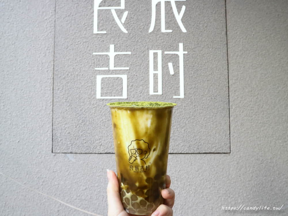 20180322073743 66 - 良辰吉時 茶飲專門店│新品宇治抹茶玉露鮮奶火紅上市!!抹茶控必看!!
