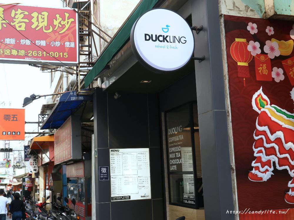 20180331211538 8 - Duckling 達客林│東海商圈IG熱門打卡點!!超可愛鴨蛋糕登場,僅限內用哦~