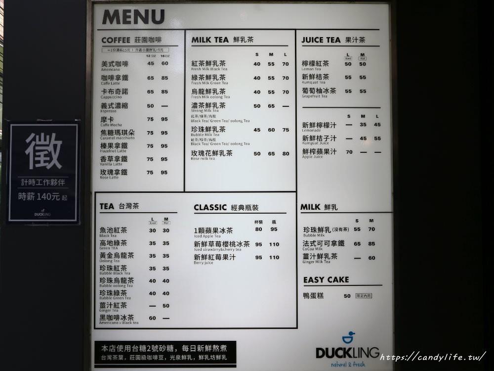 20180331211546 75 - Duckling 達客林│東海商圈IG熱門打卡點!!超可愛鴨蛋糕登場,僅限內用哦~