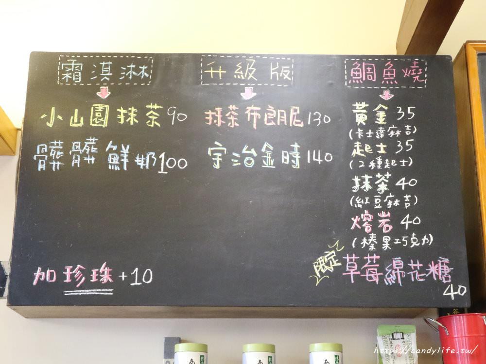 20180407221041 33 - 金帛霜淇淋專賣店│髒髒鮮奶霜淇淋連假限定!!想吃趁現在~
