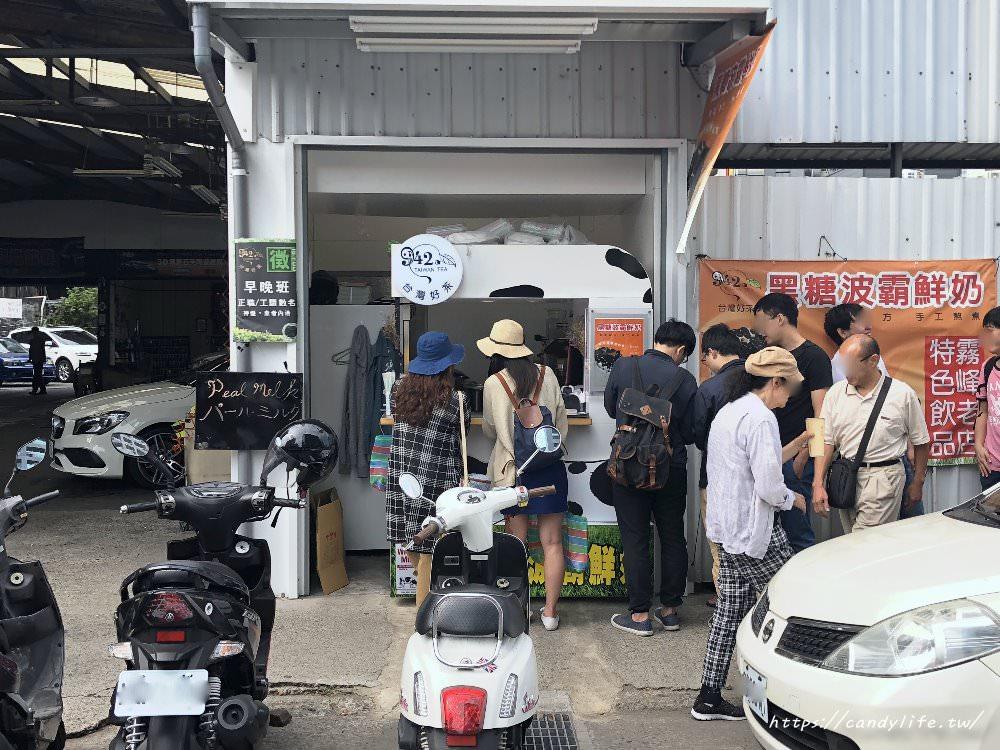 20180408224127 58 - 942台灣好茶-公益店│來自霧峰的超人氣黑糖珍珠鮮奶,就在勤美綠園道旁~