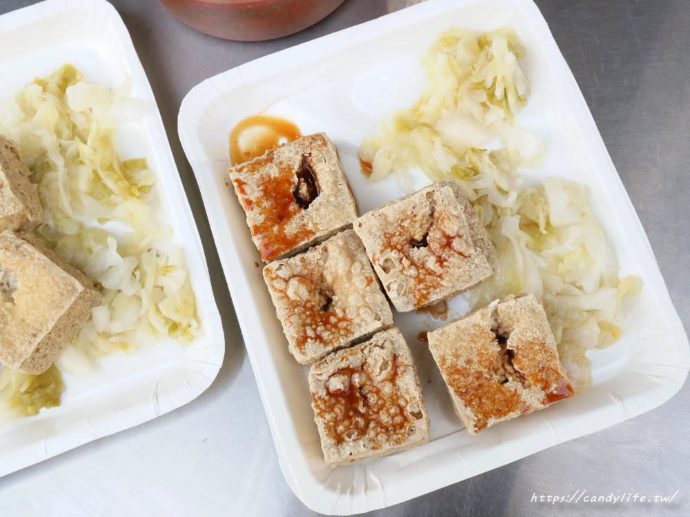 20180423074609 81 - 21臭豆腐│一中街必吃銅板美食!香酥脆的迷人滋味,搭配特製醬料,讓人一吃就上癮的台灣小吃!