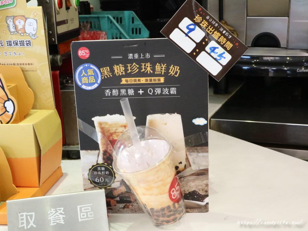 20180504215448 43 - 台中美食│85度C〃黑糖珍珠鮮奶開賣啦!每日限量~黑糖珍奶迷們快來衝一波!