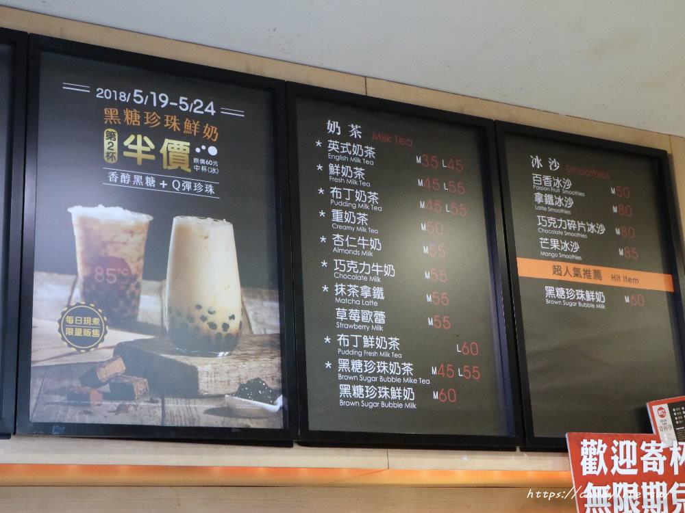 20180504215455 10 - 台中美食│85度C〃黑糖珍珠鮮奶開賣啦!每日限量~黑糖珍奶迷們快來衝一波!