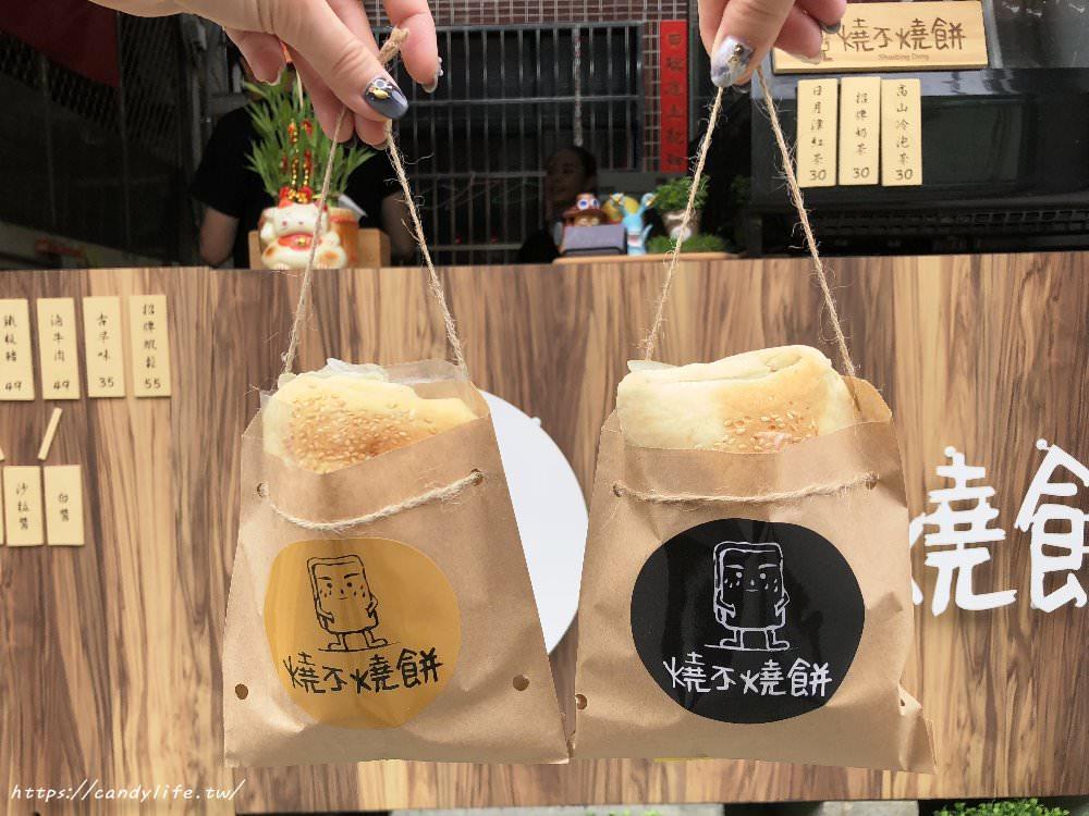 20180510222838 3 - 燒不燒餅│藏在住宅區裡的文青燒餅店,近太原火車站~