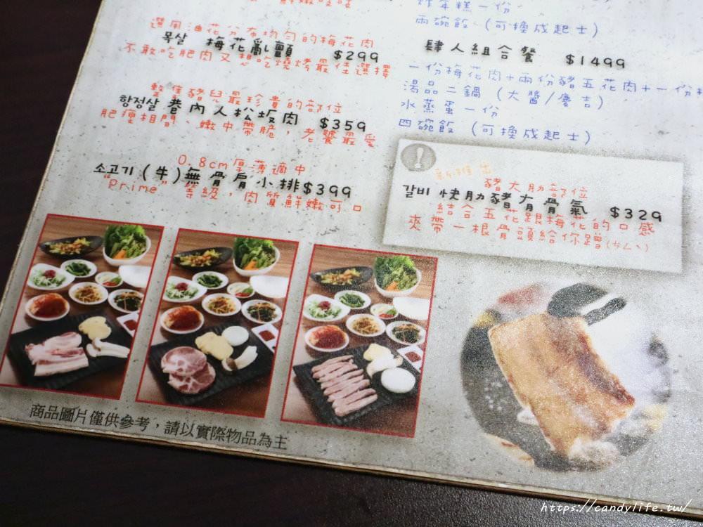 20180516072444 83 - 火板大叔韓國烤肉│好吃韓國烤肉推薦,近中國醫藥大學,老闆是韓國人哦~