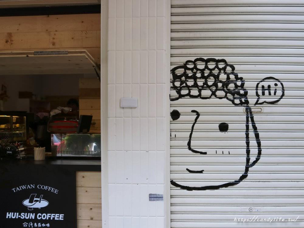 20180520220801 93 - 台灣惠蓀咖啡│大佛雞蛋糕登場,還可以髮型DIY,快來比誰最潮~