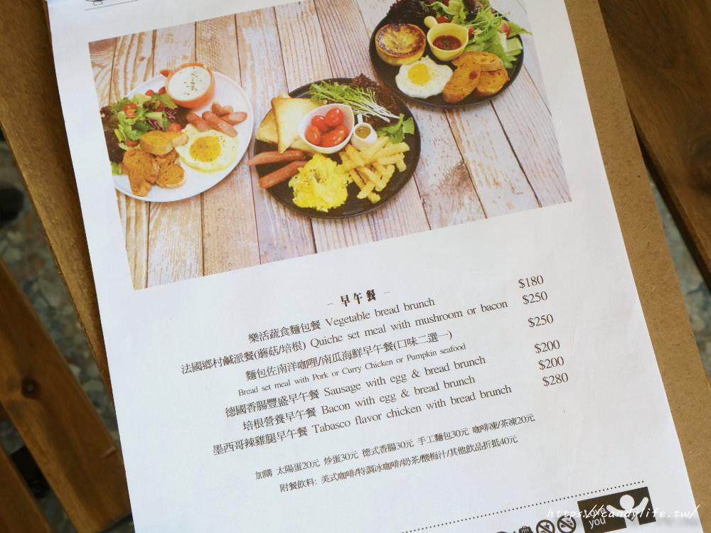20180520220809 33 - 台灣惠蓀咖啡│大佛雞蛋糕登場,還可以髮型DIY,快來比誰最潮~