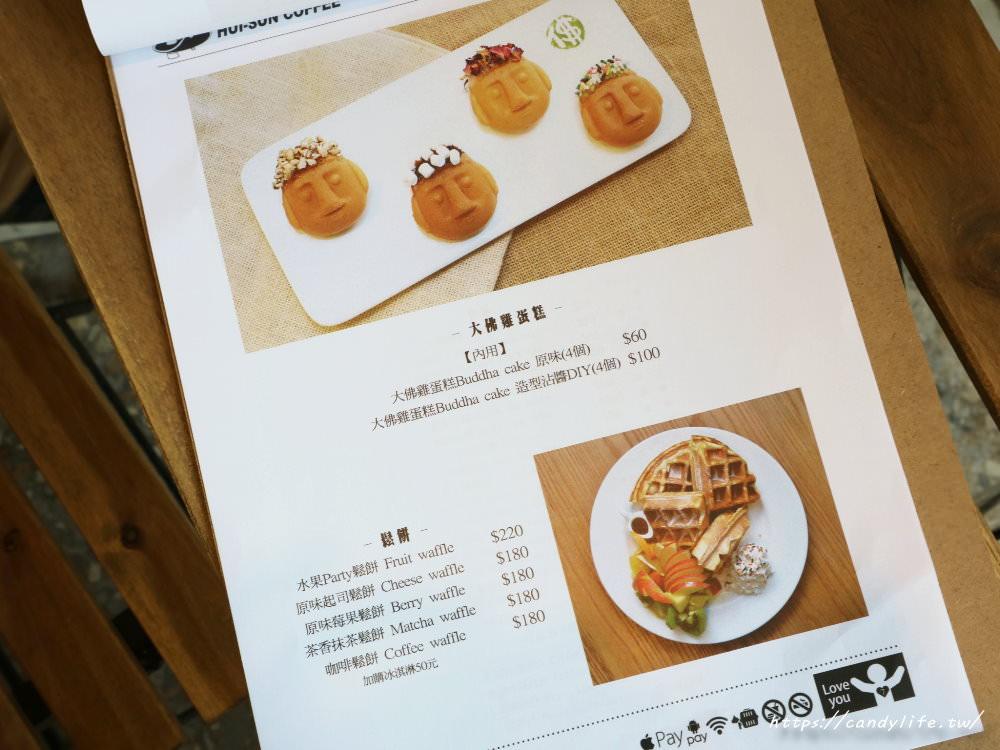 20180520220818 46 - 台灣惠蓀咖啡│大佛雞蛋糕登場,還可以髮型DIY,快來比誰最潮~