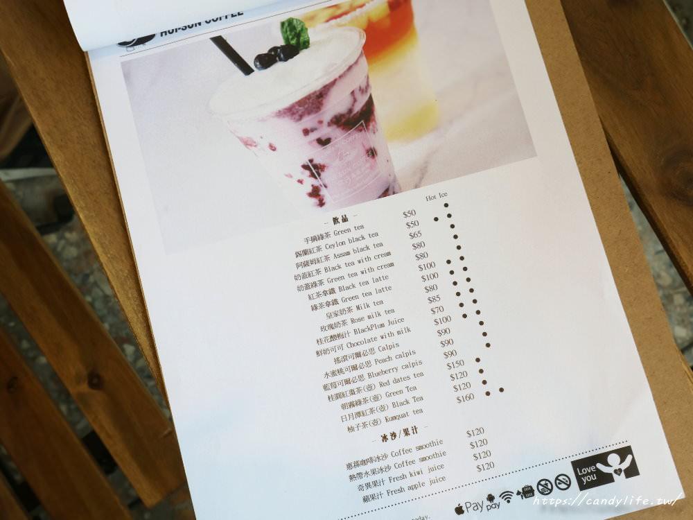 20180520220820 3 - 台灣惠蓀咖啡│大佛雞蛋糕登場,還可以髮型DIY,快來比誰最潮~