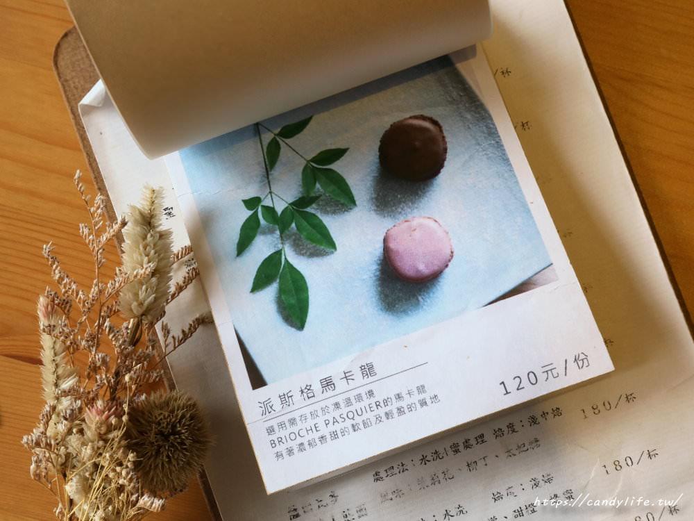 20180524224325 70 - 抹茶控必訪Yasumi cafe!還有超好吃的麻糬鬆餅唷~