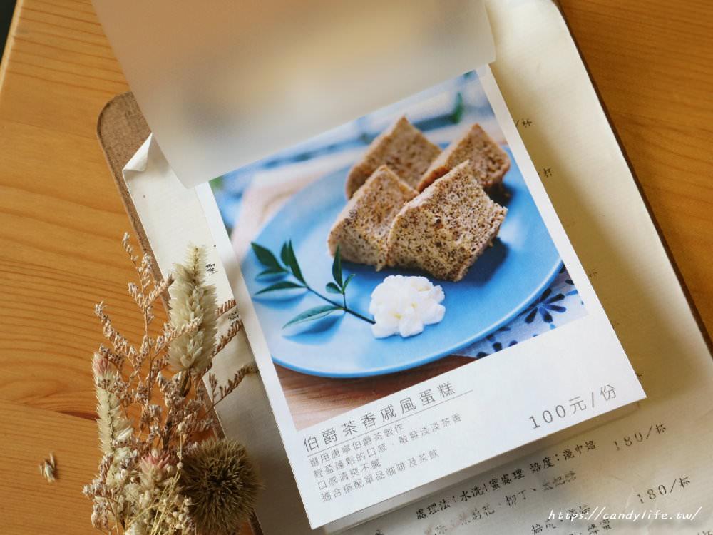 20180524224327 28 - 抹茶控必訪Yasumi cafe!還有超好吃的麻糬鬆餅唷~