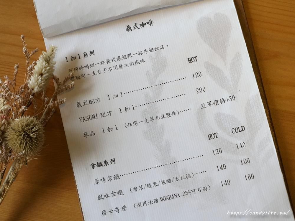 20180524224329 96 - 抹茶控必訪Yasumi cafe!還有超好吃的麻糬鬆餅唷~