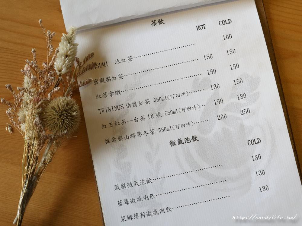 20180524224330 75 - 抹茶控必訪Yasumi cafe!還有超好吃的麻糬鬆餅唷~