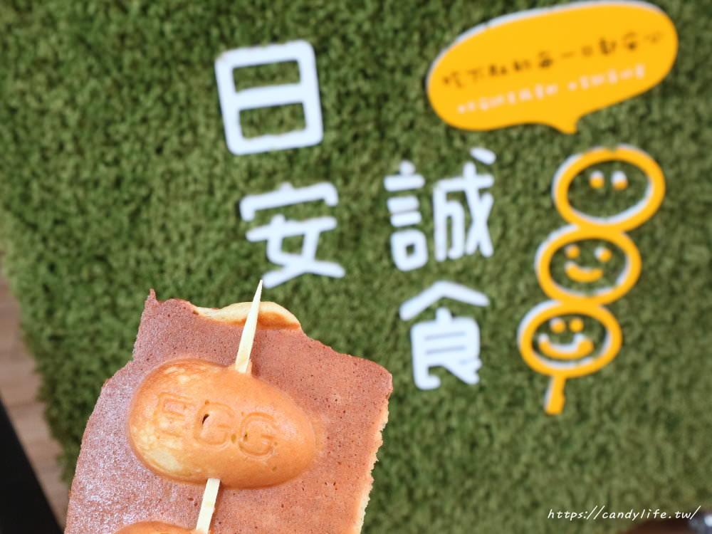 20180601222553 96 - 一週只賣三天的文青雞蛋糕~想吃還不一定吃的到!