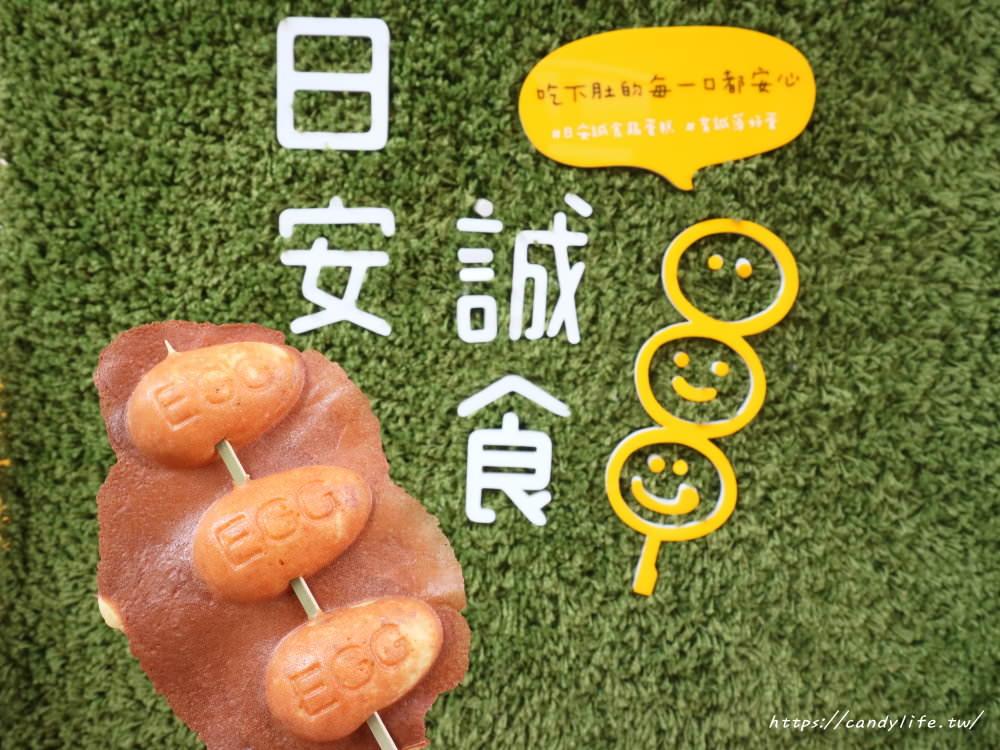 20180601222554 99 - 一週只賣三天的文青雞蛋糕~想吃還不一定吃的到!