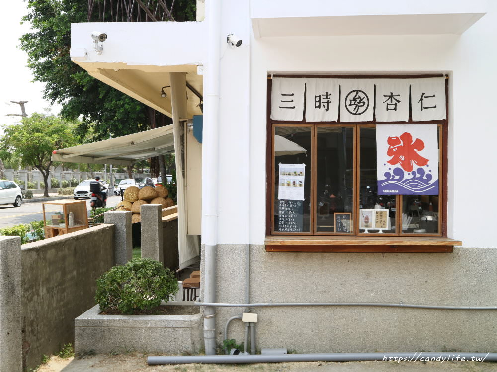 20180610225136 26 - 三時福利社│消暑又好吃的杏仁豆腐冰!就在審計新村裡~