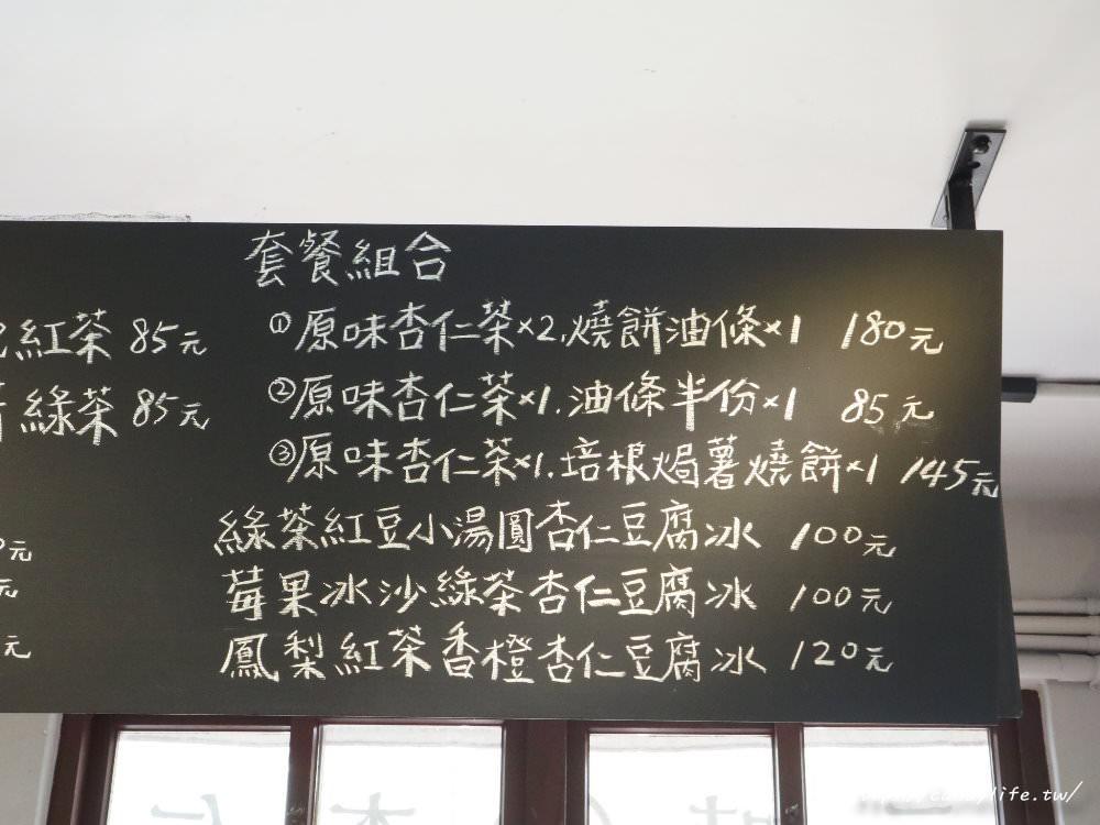 20180610225152 5 - 三時福利社│消暑又好吃的杏仁豆腐冰!就在審計新村裡~