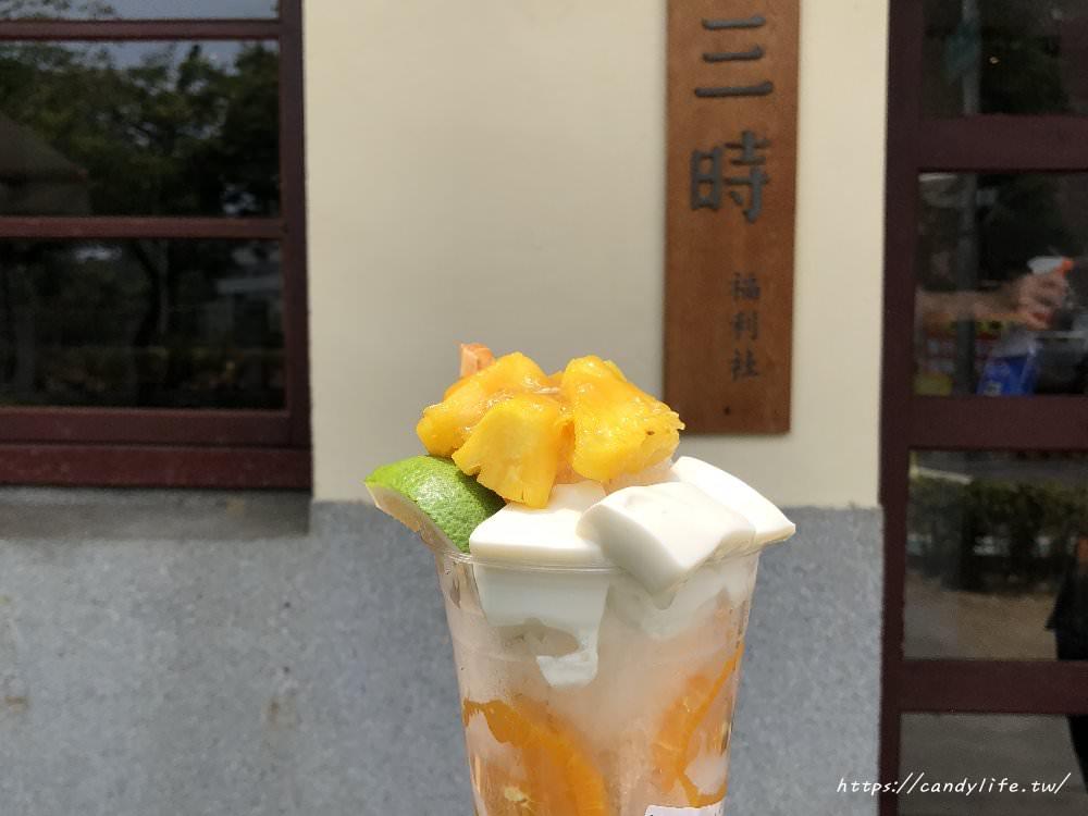 20180610225209 94 - 三時福利社│消暑又好吃的杏仁豆腐冰!就在審計新村裡~