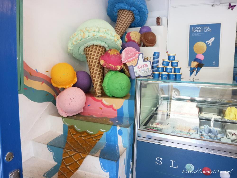 20180617113301 96 - 甜月亮義大利手作冰淇淋│審計新村好吃又好拍的冰淇淋店