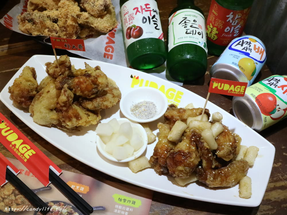 台中美食│朴大哥的韓式炸雞〃逢甲必吃美食!讓糖糖N訪的韓式炸雞店~