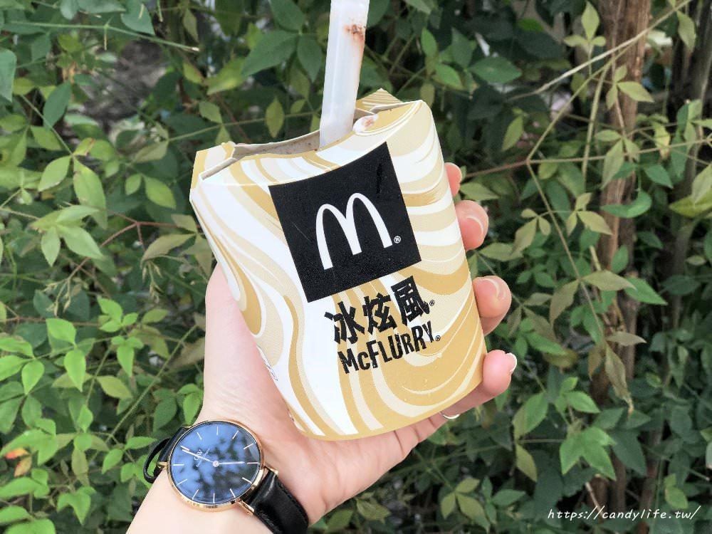 20180628073808 30 - 麥當勞期間限定│可可布朗尼冰炫風與花聖代只到8/21