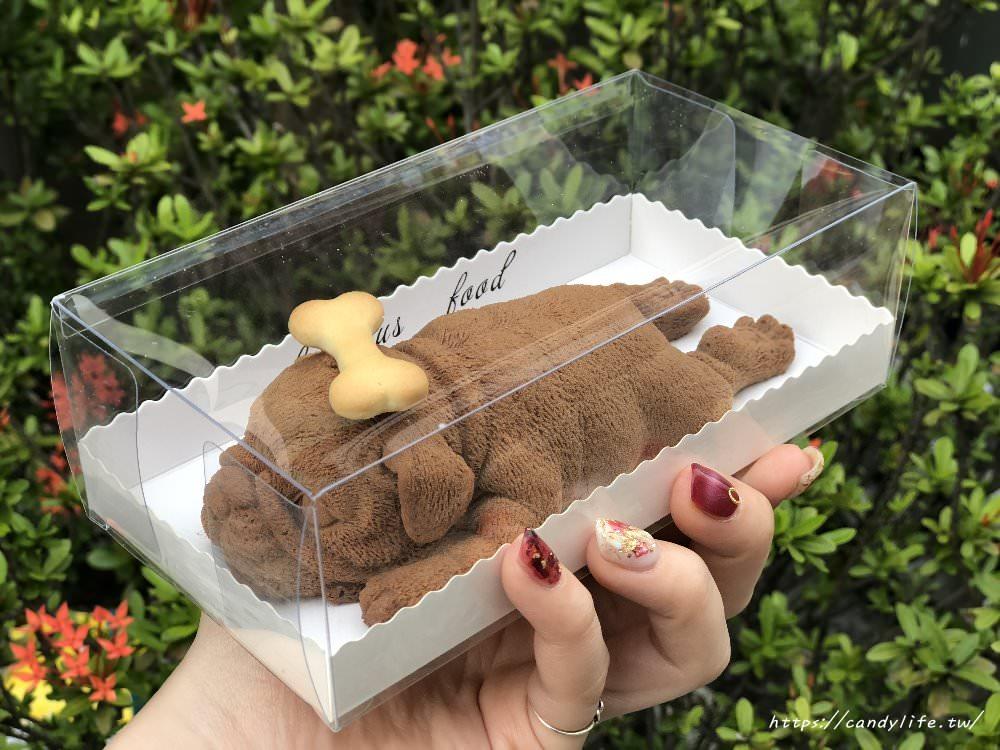 20180712182059 79 - 台中也吃的到超萌狗狗蛋糕啦!一出爐瞬間被搶光,想吃請趁早~